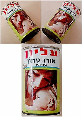 OLD Advertise LITHO TIN CAN Box HEBREW Israel KOSHER GROUND RICE - BABY MOTHER