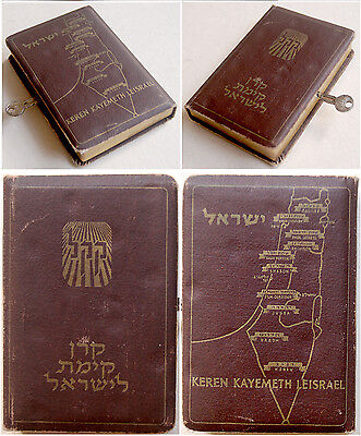 1950 Jewish KKL JNF Leather HEBREW BOOK Shaped BLUE BOX Israel MAP Working w/KEY