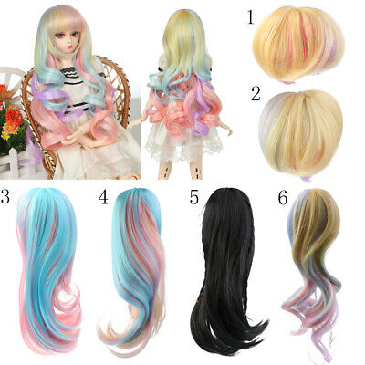 Fashion Doll Full Wig Hairpiece Hair for 1/3 1/4 BJD SD DOD LUTS Dollfie Dolls