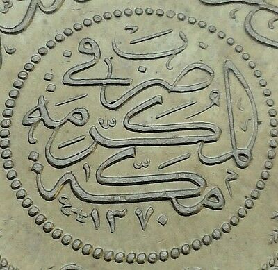 Saudi Arabia 1 Riyal 1950 (AH1370). KM#18. .917 SILVER One Dollar coin. 1 Rial.