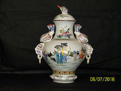 Chinese Qing Dy Qianlong Reign Mark Famille Rose Glaze Bird Top/Handles Vase