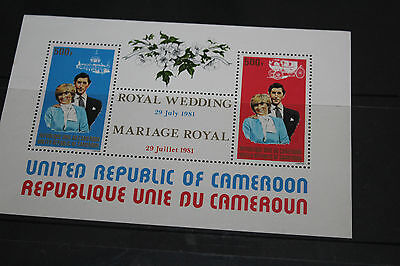 Cameroon 1981 Princess Dianas Royal Wedding Minature Sheet    Very Fine M/n/h