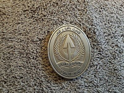 Multinational corps 3* General odierno coin