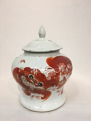 Chinese Antiques Rare Foo Dog Foo Lions Jar 7.5 Inch With Government Stamps