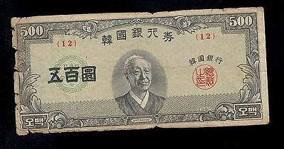 Korea South  500 Hwan ( 1956 )  Block 12  Pick # 20 Vg Banknote.