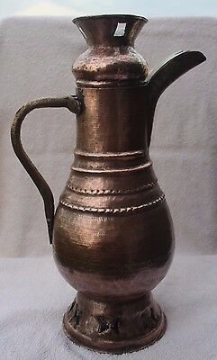 2.197 grams Samovar charcoal Copper Very old  Antique Middle East islamic art