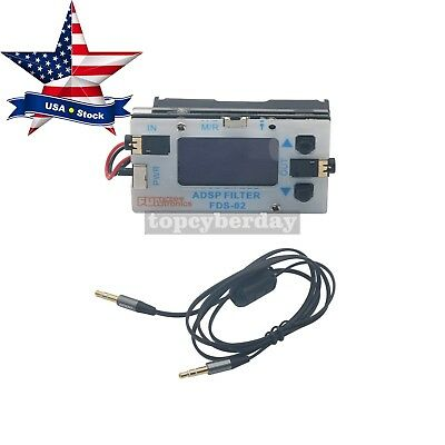 DSP Digital Filter for SSB CW Amateur Radio Communications Ham USA Ship