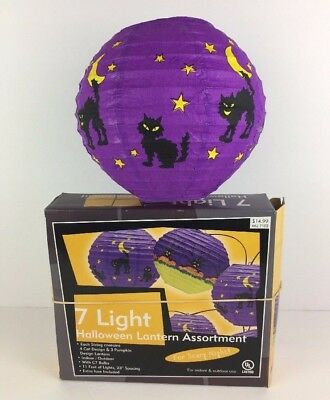 "Halloween 7 Light Lanterns Black Cats Pumpkins Indoor Outdoor 11"" Long"