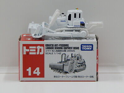 1:142 Komatsu Anti-Personnel Landmine Demining Equipment D85MS (White) - Made in