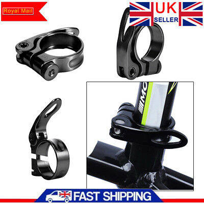 Mountain Bicycle Cycling Seat 31.8/34.9mm Quick Release Alloy Seat Post Clamp