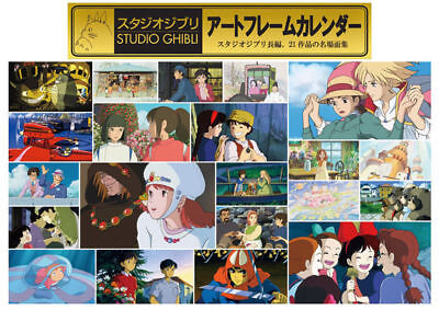 2018 Art Frame Calendar Studio Ghibli Japan