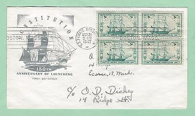 mjstampshobby 1947 US 150 Anniv of Lauching FDC Used (Lot2381)