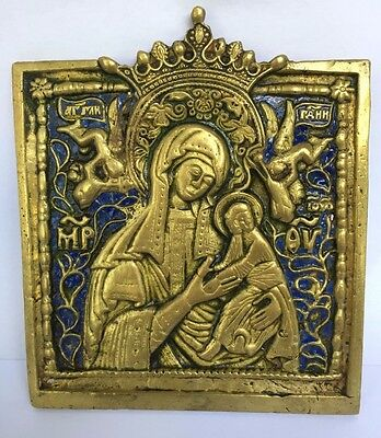 Antike Russische Ikone Mit Emaille - Russian Enamel Icon - Icone Russe