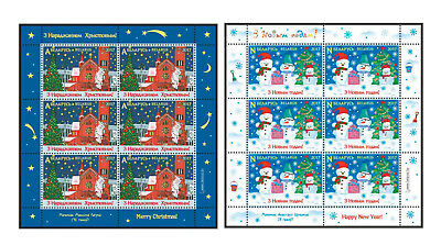 Belarus 2017 Weissrussland Happy New Year! Merry Christmas! 2 Sheets
