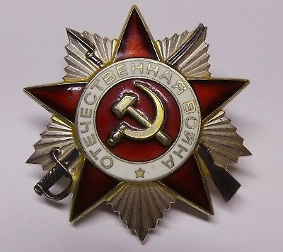 Soviet USSR Russia Order of the Patriotic War Medal 1st Class  4618792