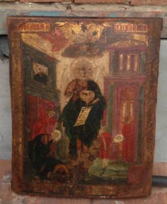 ST JOHN THE BAPTIST - ANTIQUE OLD RUSSIAN HAND PAINTED ICON, BIG, 460mm x 380mm