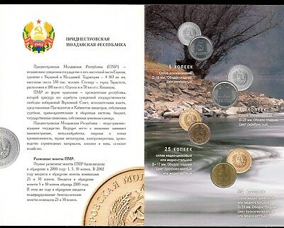 Transnistria 2016 1 rouble 55 years First flight in Space UNC Official booklet