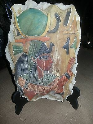 Egyptian Art - painted relief sculpture of a King/Pharaoh Mythology Ancient Egyp