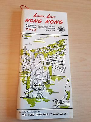 1959 Around & About Hong Kong Travel Tourism Booklet Brochure, Ads, Fold Out Map