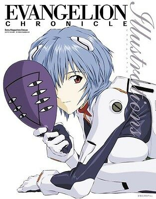 Evangelion Chronicle: ILLUSTRATIONS Art book