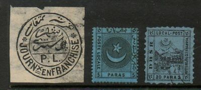 Turkey - Local Post Stamps - Lianos, Dbsr