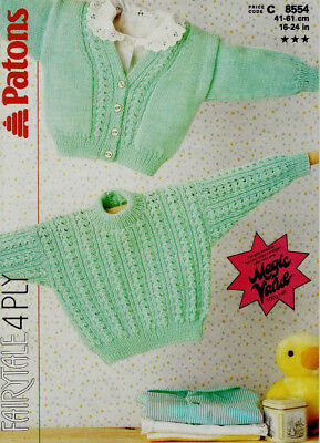 "PATONS # 8554  Baby/Child Chest size 41-61cm 16-24""_COPY_ of Knitting Pattern"