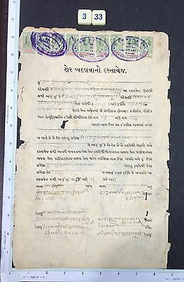 India 1922 Share Transfer Doc. King George V 109 Stamps Affixed, Gujarati #333