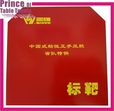 Sanwei Target Table tennis Pimples in Rubber (Provincial Team ver.)