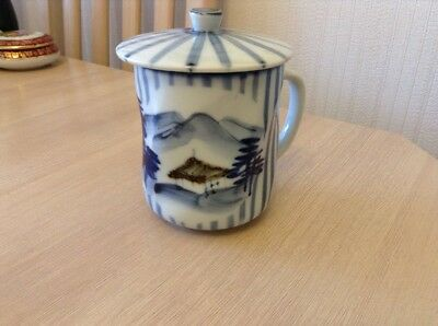 Japanese Lidded Cup With An Interesting Twisted Body. Signed