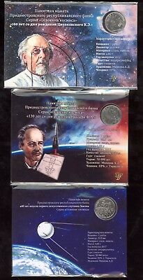 Transnistria 2017 Space set of 3 booklets 1 rouble UNC Oficial booklets