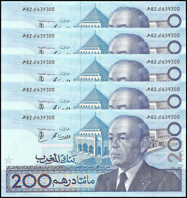 Morocco 200 Dirhams X 5 Pieces (PCS), 1987, P-66d, UNC