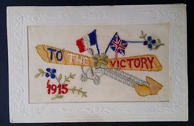 """VERY RARE 1915 Australia Hand Embroidered """"To The Victory"""" Postcard Unused"""