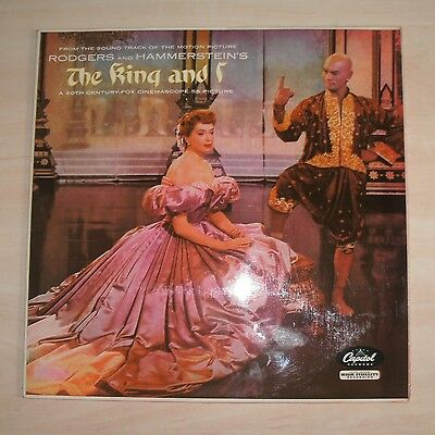 YUL BRYNNER , VARIOUS - The King And I (Vinyl Album)