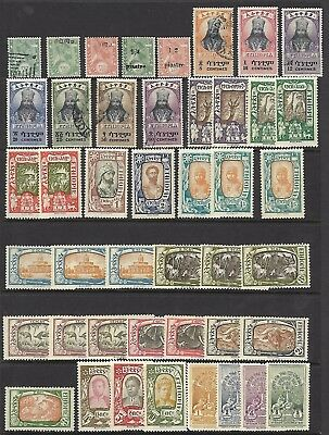 Ethiopia - stamps on A4 stockcard - Mint