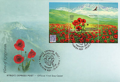 Kyrgyzstan KEP 2016 FDC Flora Common Poppy 1v S/S Cover Poppies Flowers Stamps