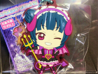 Love Live! Sunshine!! Yoshiko Tsushima Rubber Mascot with Ball Chain Vol.6