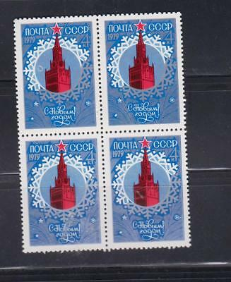 Russia 1978 Sc.#4714 NEW YEAR KREMLIN  block of 4 stamps MNH