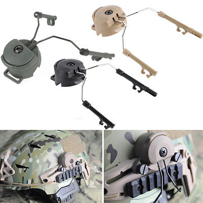 2PCS Tactical Helmet Side Rail Suspension Headset Attachment ARC Adapter