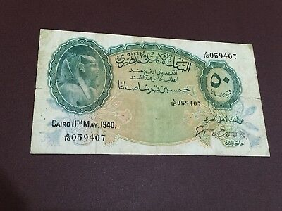 Egypt 1940 Nice Grade 50 Piasters Cook Signature