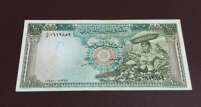Syria 100 Pounds 1958 Very Rare Cotton Harvest Banknote