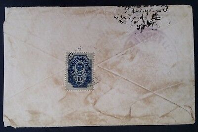 RARE c. 1880 Russia Cover ties 10K blue Coat of Arms stamp to USA