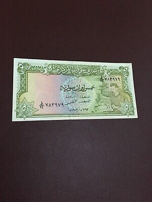 Syria 5 Pounds 1973  Rare