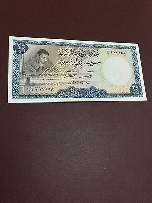 Syria 25 Pounds UNC 1973  Rare