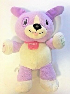"""LeapFrog My Pal Violet Interactive Learning Puppy 12 """" Tall Leap Frog"""