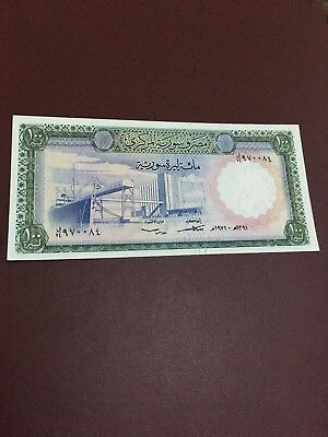 Syria 100 Pounds UNC 1971  Very Rare Date