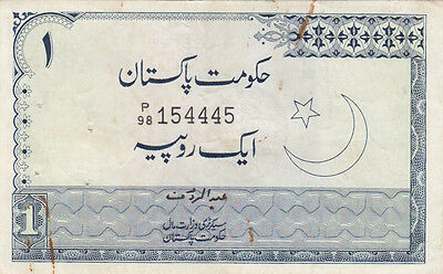 PAKISTAN: 1 RUPEE, ND (1951-1973), Signature 1, Green