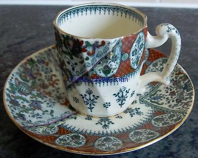 J FISCHER BUDAPEST HUNGARY EMMA pattern COFFEE CUP & SAUCER DUO