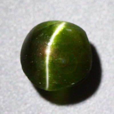 1.05 Cts_Simmering Ultra Nice Gemstone_100 % Natural Kornerupine Cat's Eye