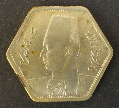 Scarce Six Sided Egyptian Silver Piastres Coin Depicting King Farouk