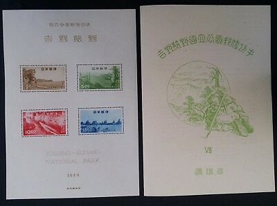 SCARCE 1949 Japan National Park Yoshino - Kumano Minisheet with 4 stamps Mint
